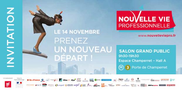 salonNVP2018_invitation